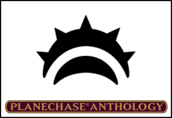 2017 02 06 planechase anthology site category image